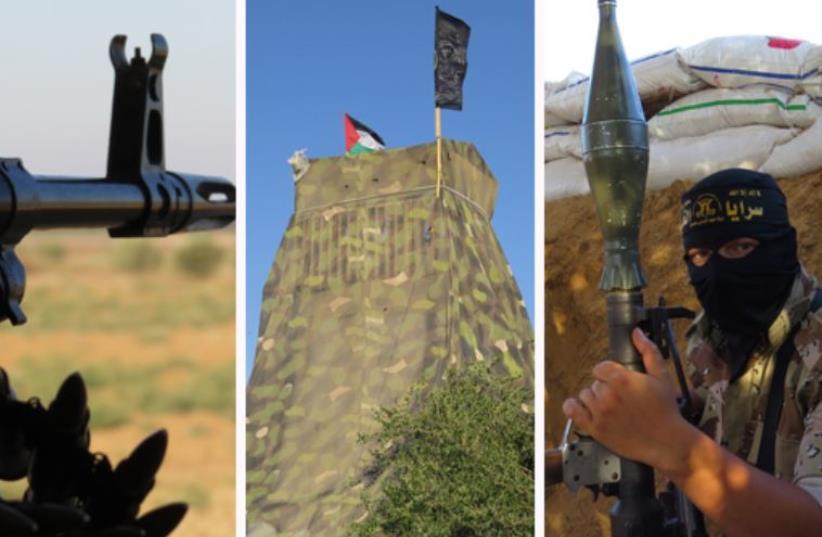 Al-Quds Watchtower (photo credit: AL-QUDS)