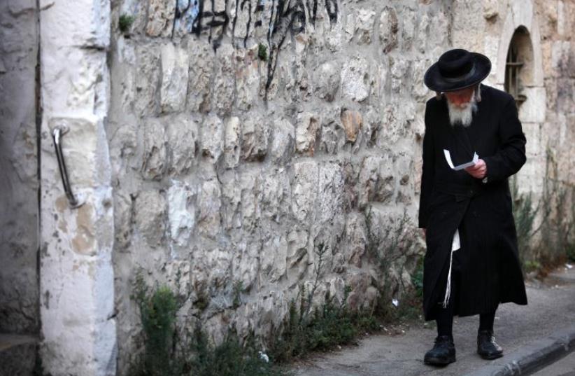 The Jerusalem neighborhood of Mea Shearim (photo credit: MARC ISRAEL SELLEM/THE JERUSALEM POST)