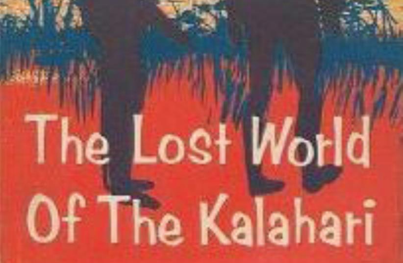Lost world of the Kalahari (photo credit: Courtesy)