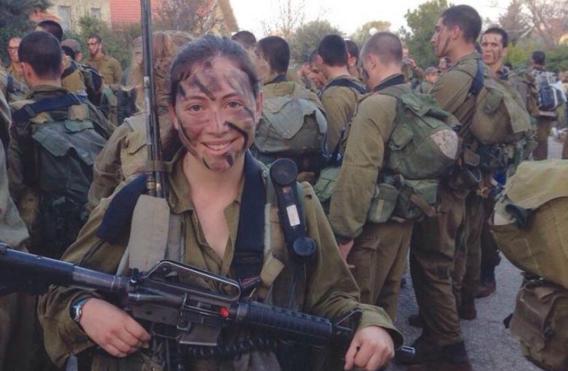 Elisheva Rubenstein from the Netherlands (photo credit: IDF)