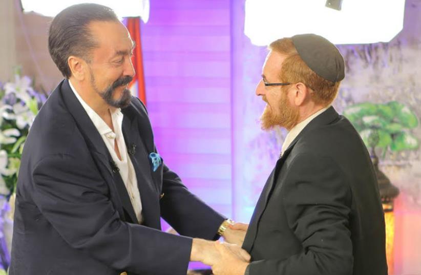 Breaking Israel News (photo credit: BREAKING ISRAEL NEWS)