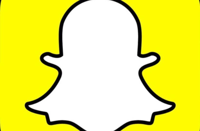Snapchat logo. (photo credit: Wikimedia Commons)