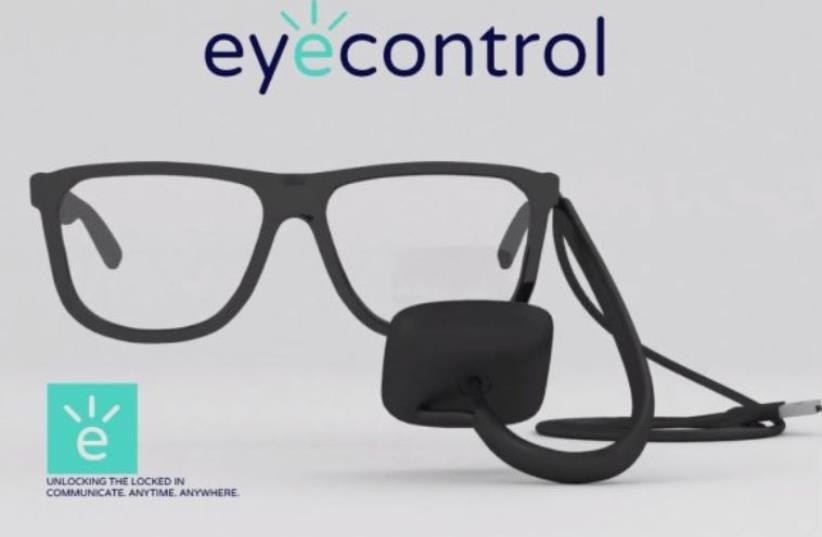 Israeli startup, Eye Control (photo credit: screenshot)