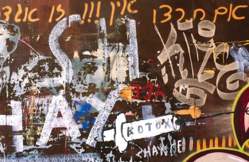 'IF YOU wish it it's not!!! A fairytale.' Graffiti on the walls of Neveh Tzedek in Tel Aviv. (photo credit: DAVID BREAKSTONE)