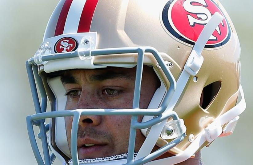 Rugby star and potential San Francisco 49ers player Jarryd Hayne (photo credit: LACHLAN CUNNINGHAM / GETTY IMAGES NORTH AMERICA / AFP)