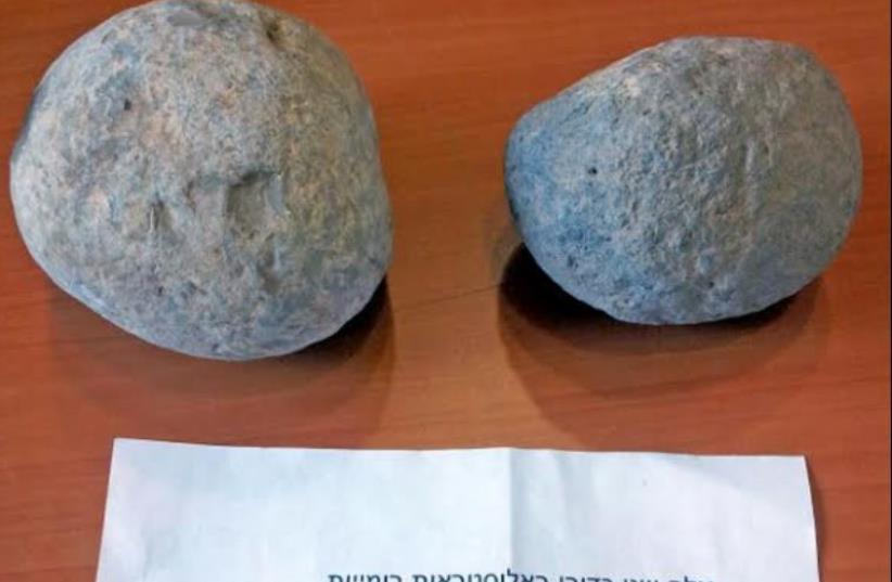 ballista stones from the Early Roman period (photo credit: DR. DALIA MANOR, MUSEUM OF ISLAMIC AND NEAR EASTER)