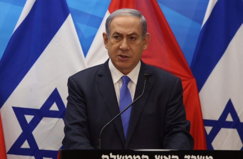 Benjamin Netanyahu  (photo credit: MARC ISRAEL SELLEM/THE JERUSALEM POST)