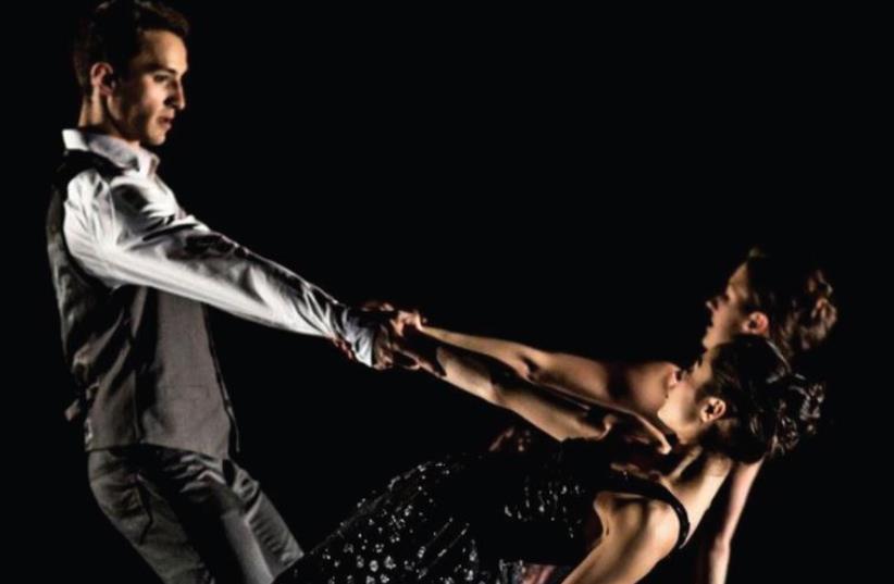 The Peridance Contemporary Dance Company (photo credit: DEKEL HAMATIAN)