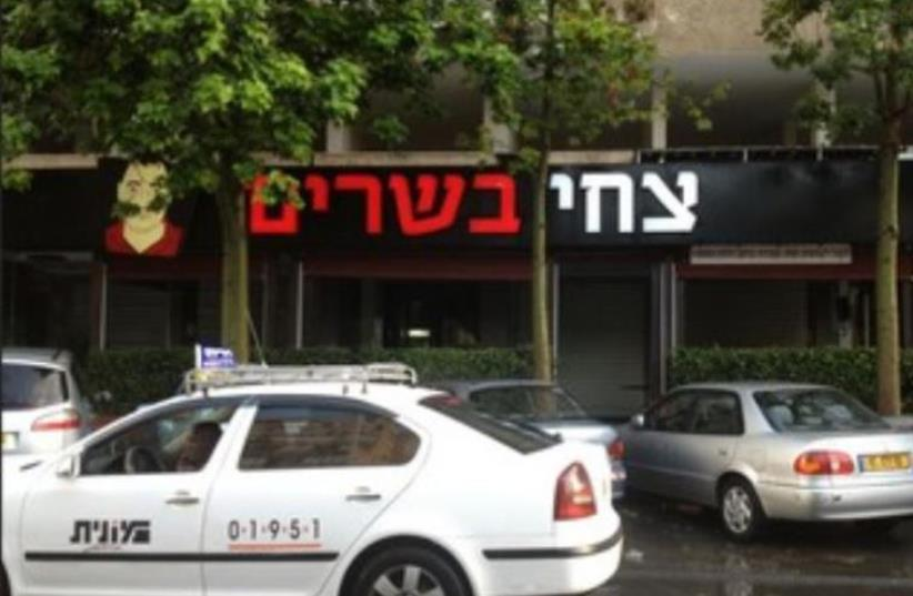 Restaurant where Tomer Hazan worked (photo credit: ALONI MOR)