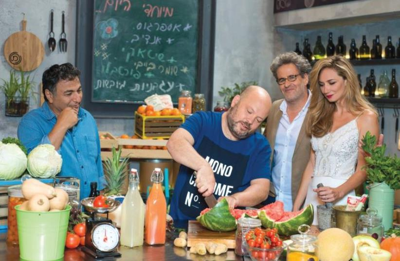 MASTER CHEF judges (from left) Haim Cohen, Yonatan Roshfeld, Eyal Shani and Michal Ansky (photo credit: FACEBOOK)