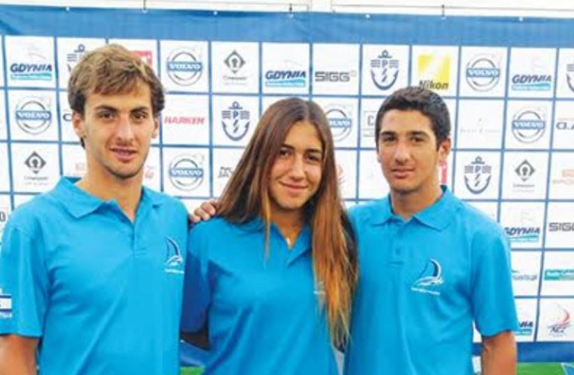 Israeli youth windsurfing Worlds medalists  (photo credit: Courtesy)