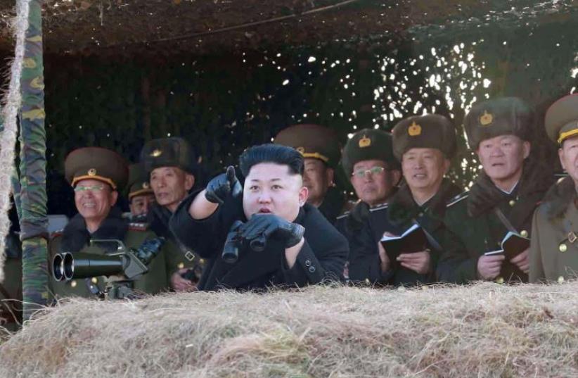 Kim Jong-un, North Korea leader (photo credit: KNS / KCNA / AFP)