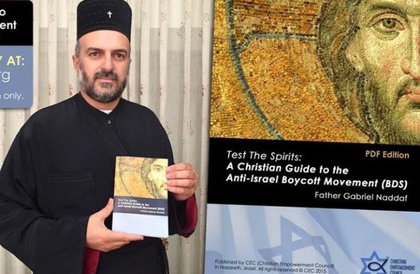 Father Gabriel Naddaf (photo credit: FACEBOOK)
