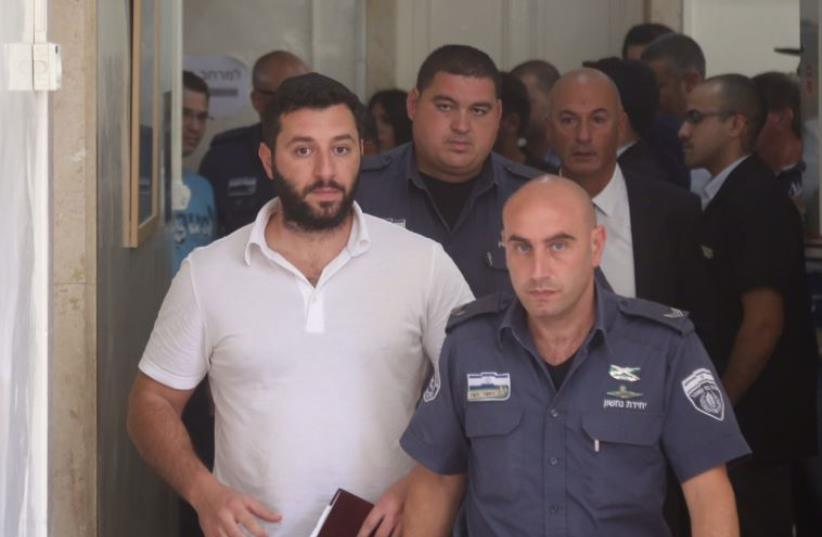 Israelis indicted for securities fraud scheme. (photo credit: MARC ISRAEL SELLEM/THE JERUSALEM POST)