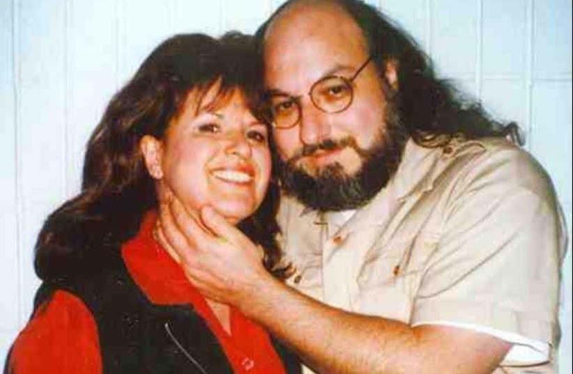 Esther and Jonathan Pollard (photo credit: COURTESY OF JUSTICE FOR JONATHAN POLLARD)