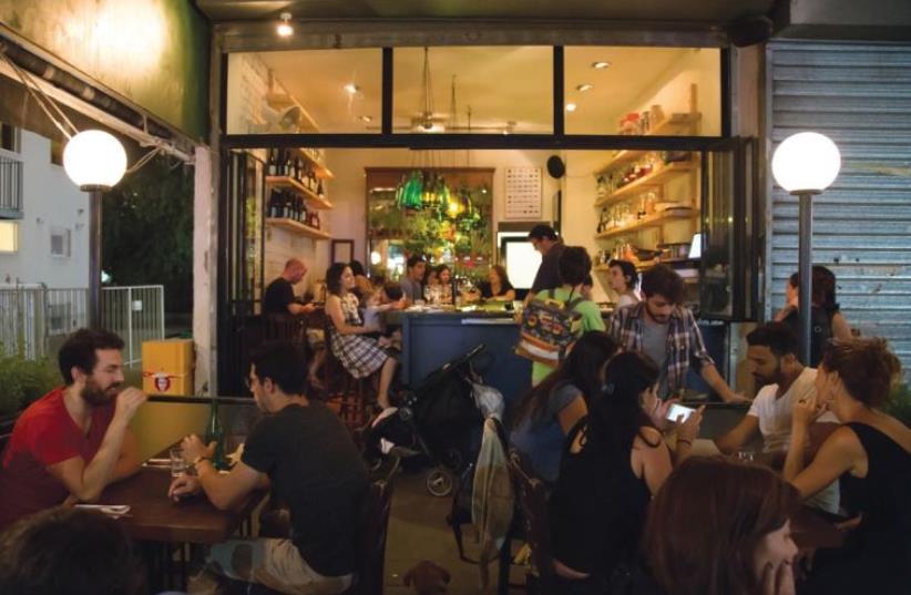 DOK restaurant (photo credit: PR)