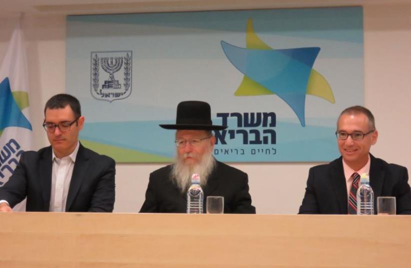 Deputy Minister Haim Litzman (center), Moshe Bar Siman Tov (left) and Prof. Arnon Afek (right) (photo credit: JUDY SIEGEL-ITZKOVICH)