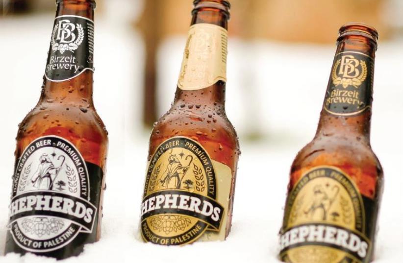 Shepherds Beer (photo credit: FACEBOOK)