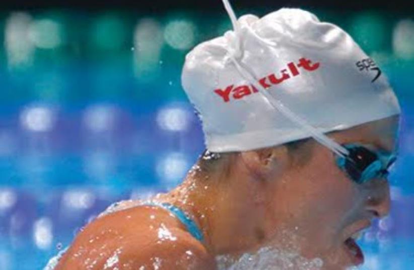 Israeli swimmer Amit Ivry  (photo credit: REUTERS)