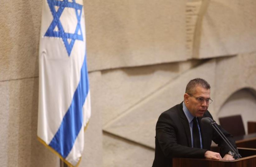 Public Security Minister Gilad Erdan speaks at Knesset (photo credit: MARC ISRAEL SELLEM/THE JERUSALEM POST)