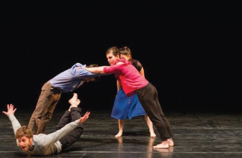 DAPHNA HORENCZYk and David Gordon's 'Like This My Nephews Can Do'  (photo credit: ERAN ABUKASSIS)