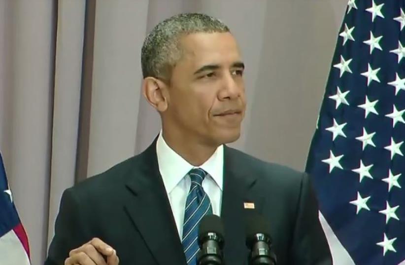 US President Barack Obama speaks at American University (photo credit: screenshot)