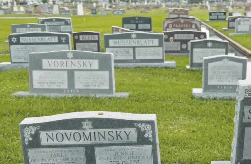 The B'nai Israel cemetery. (photo credit: PAUL ROSS)