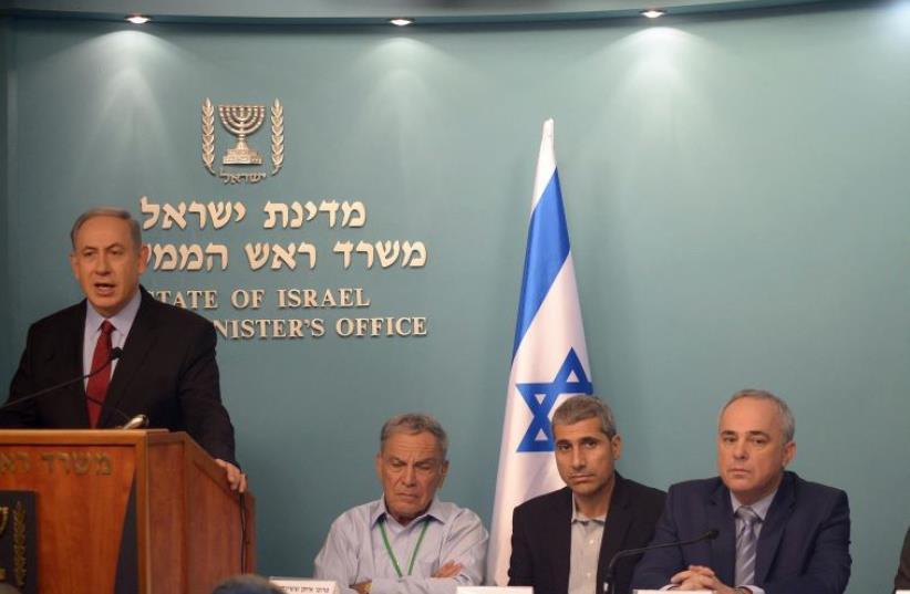 Prime Minister Benjamin Netanyahu announces new gas deal. (photo credit: AMOS BEN-GERSHOM/GPO)