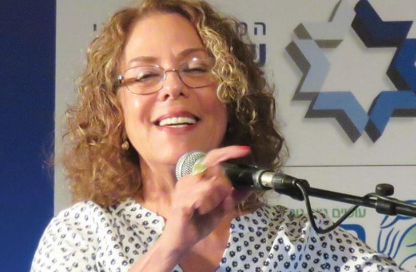 Prof. Rivka Carmi at the Israel Medical Conference in Jerusalem (photo credit: JUDY SIEGEL-ITZKOVICH)