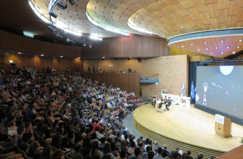 WSC-I at Hebrew University, August 16, 2015 (photo credit: JUDY SIEGEL-ITZKOVICH)