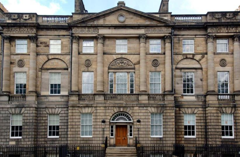 Bute House, Scotland  (photo credit: Wikimedia Commons)