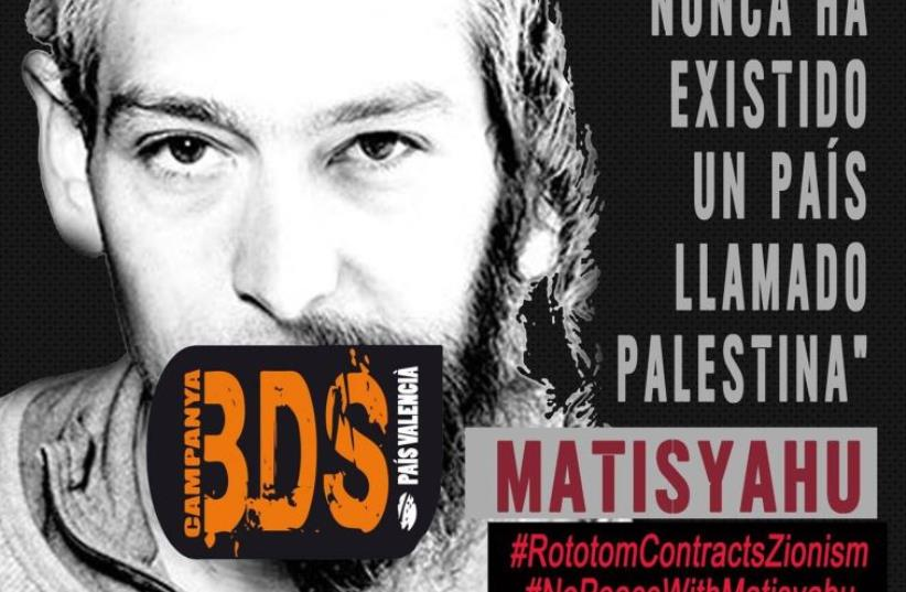 """A BDS poster quoting calling for """"No peace with Matisyahu"""" (photo credit: BDS)"""