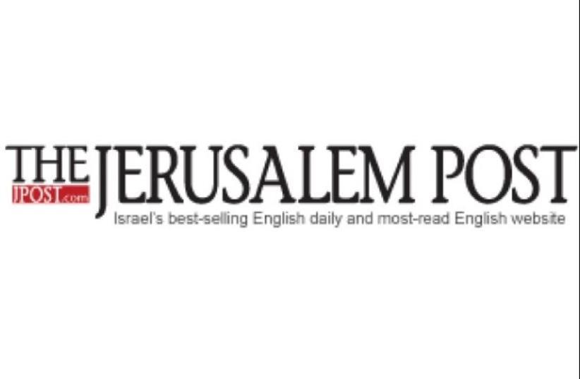 The Jerusalem Post (photo credit: Courtesy)