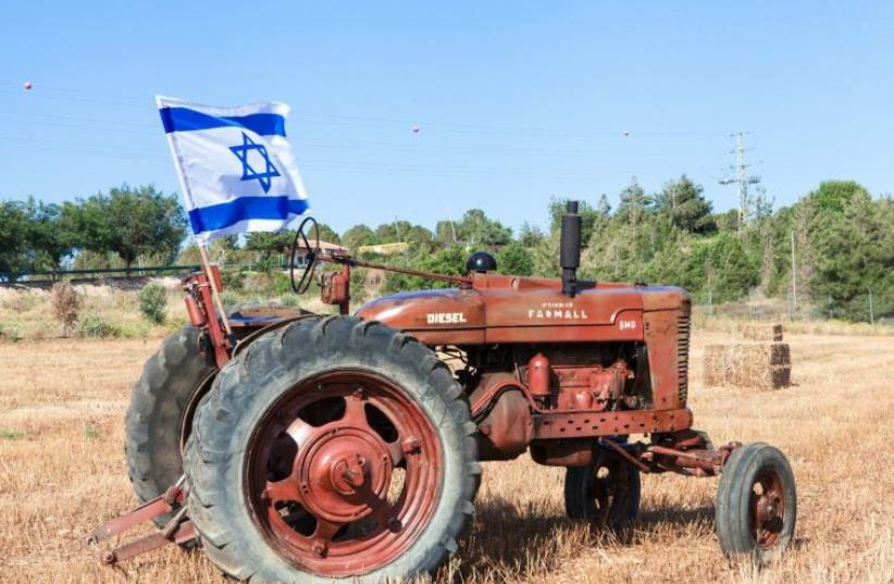 The tractor previously owned by late, former prime minister Ariel Sharon (photo credit: EBAY)