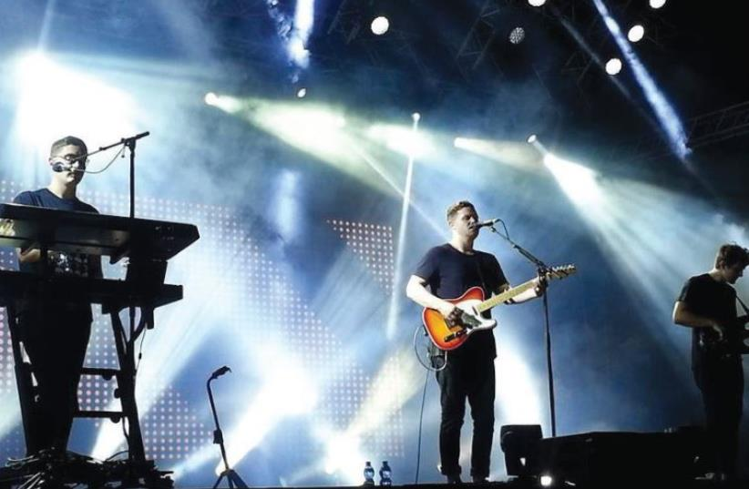 Alt-J perfroms at the Live Park in Rishon Lezion (photo credit: ALT-J ISRAEL FANPAGE/FACEBOOK)