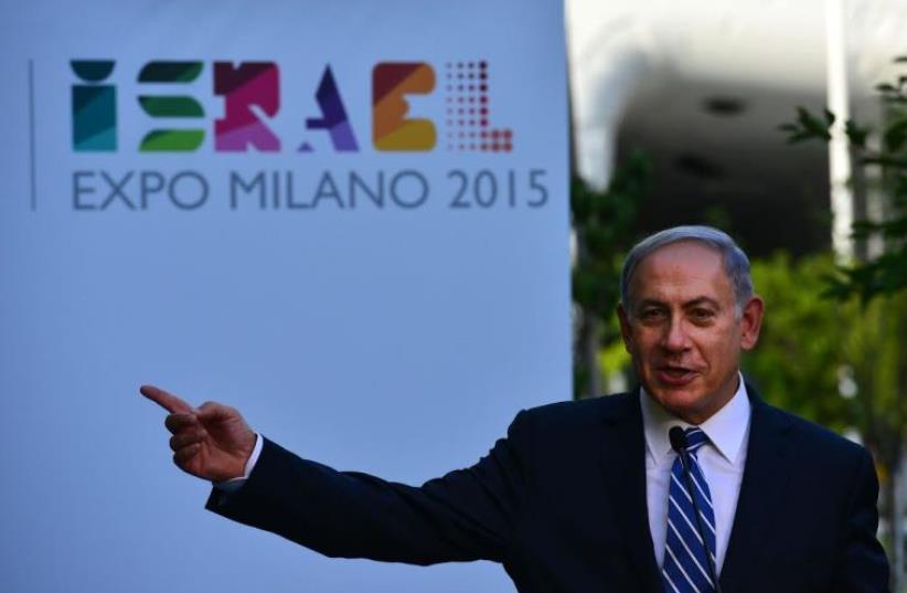 Prime Minister Benjamin Netanyahu speaking at the Expo Milan 2015 (photo credit: KOBI GIDON / GPO)