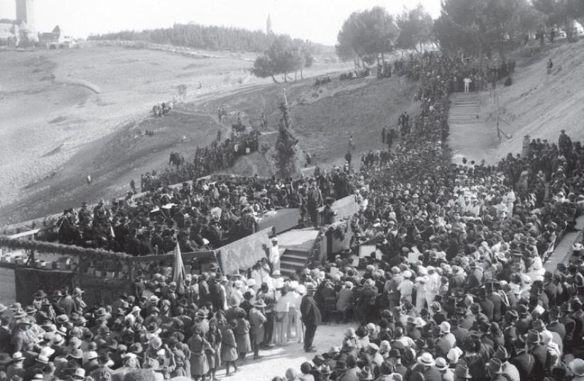 Inauguration of the Hebrew University of Jerusalem, 1925 (photo credit: Wikimedia Commons)