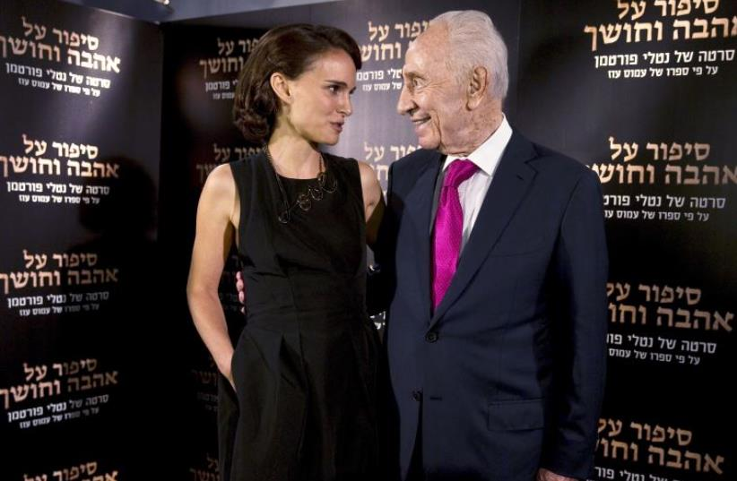 """Director and actress Natalie Portman (L) speaks with former president Shimon Peres during a photocall for her film """"A Tale of Love and Darkness"""" in Jerusalem, September 3, 2015 (photo credit: REUTERS)"""