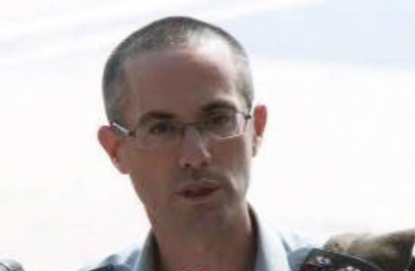 SHARON AFEK (photo credit: COURTESY IDF SPOKESMAN'S OFFICE)