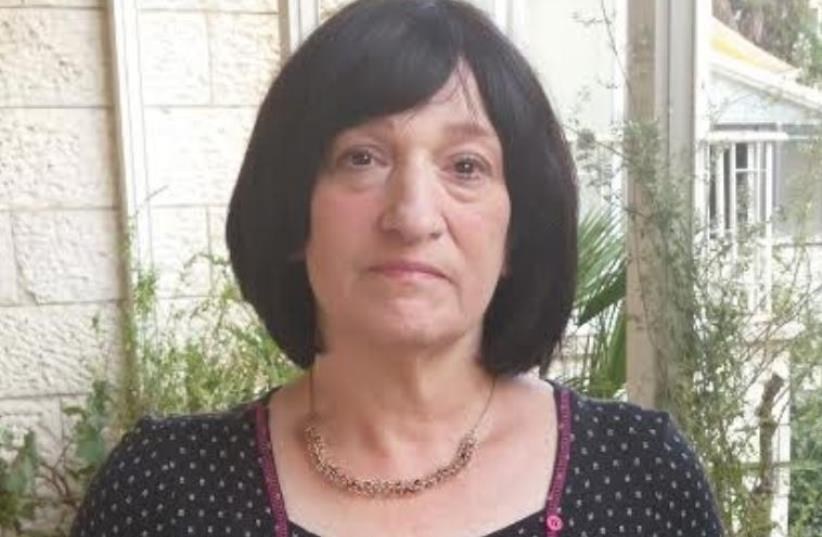 Judy Siegel-Itzkovich (photo credit: Courtesy)