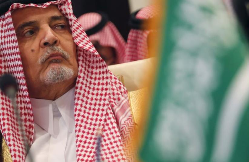 Saudi Arabia's Foreign Minister Prince Saud al-Faisal attends the foreign ministers of the Arab League meeting ahead of the Arab Summit in Sharm el-Sheikh (photo credit: REUTERS)