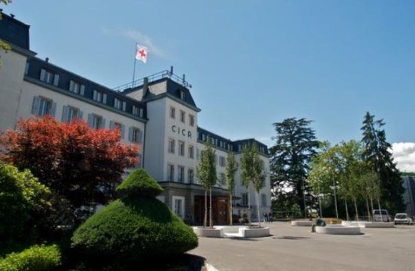 ICRC Headquarters (photo credit: DOROTHÉE BAUMANN)