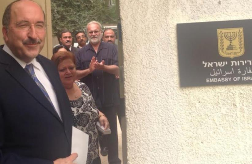Foreign Ministry Director-Genral Dore Gold rededicates Israeli Embassy in Cairo (photo credit: FOREIGN MINISTRY)