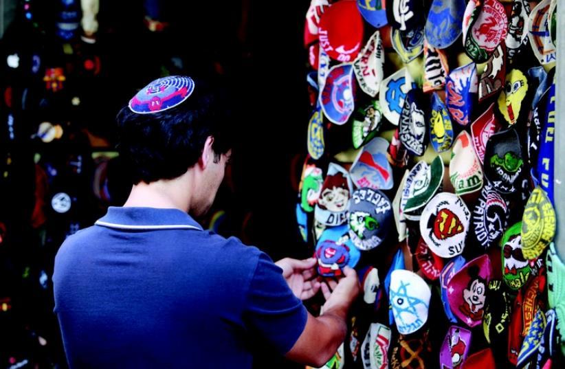 Il en faut pour tous les goûts... (photo credit: MARC ISRAEL SELLEM/THE JERUSALEM POST)