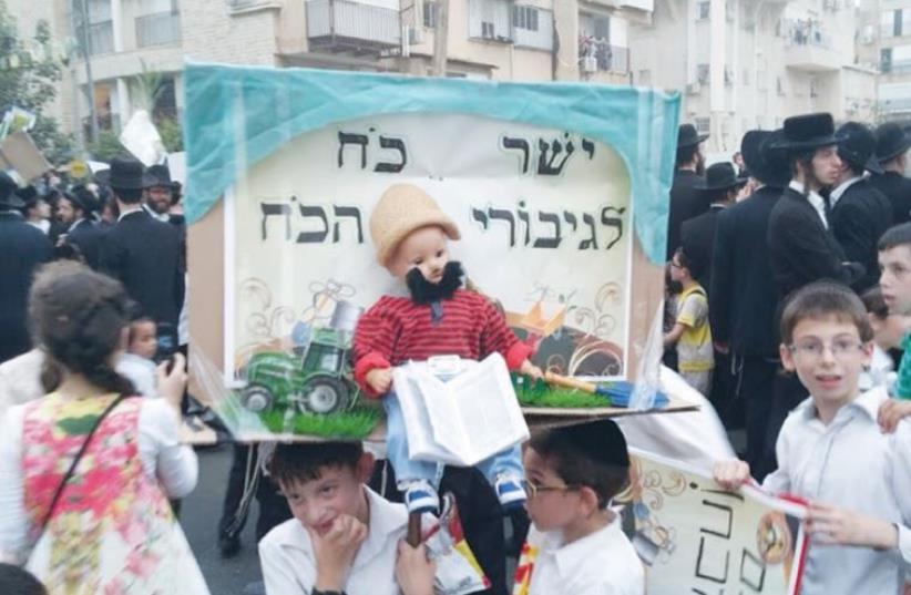 PEOPLE CELEBRATING the observance of the 'shmita' Sabbatical parade yesterday through the streets of Bnei Brak.  (photo credit: KEREN SHVIIS)