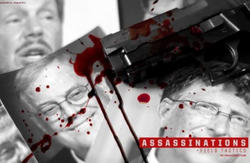Al-Qaida magazine encourages lone-wolf terrorist attacks on US economic leaders (photo credit: AL-QAIDA)