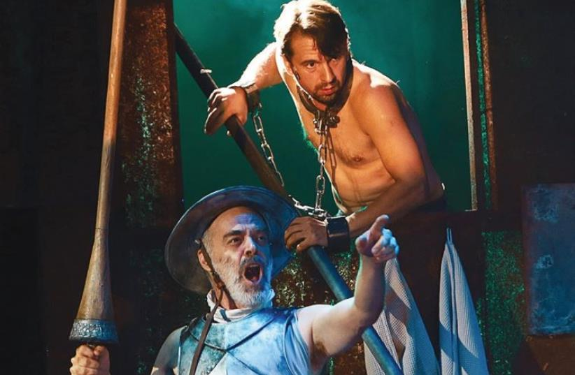 'I Don Quixote'  (photo credit: DIMA BRICKMAN)
