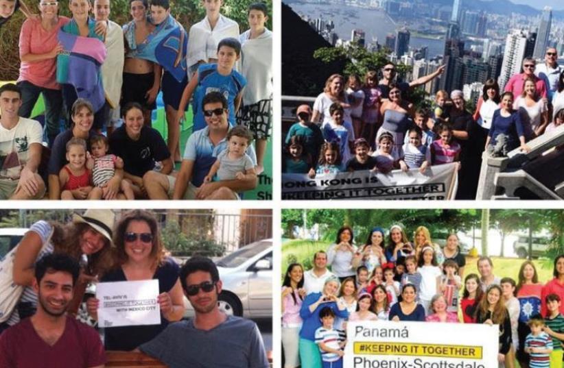 THE SHABBAT PROJECT partner hubs in Ra'anana, Hong Kong, Tel Aviv and Panama City (photo credit: Courtesy)