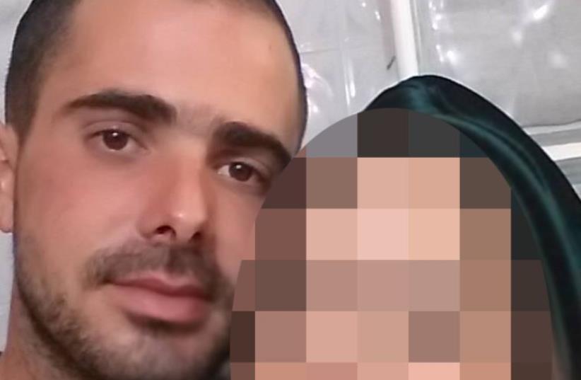 28-year-old Israeli, Amir Ohana, missing in Uman (photo credit: FACEBOOK)