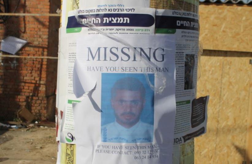 28-year-old Israeli, Amir Ohana, missing in Uman (photo credit: NEWS 24)